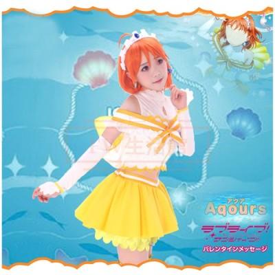ラブライブ  Aqours love live sunshine 恋愛水族館 高海 千歌(たかみちか)  風 コスプレ衣装 浦の星女学院風 コスチューム コミケ