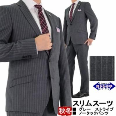 スリムスーツ メンズ ビジネス グレー ストライプ ナロースーツ 秋冬 ノータック パンツ 2ボタン 細身スーツ 2FS908-23