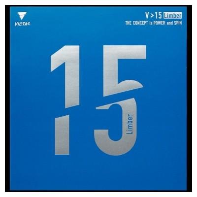 ビクタス VICTAS V>15 Limber ハイエナジーテンション裏ソフト