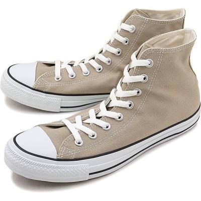CONVERSE コンバース スニーカー 靴 メンズ・レディース ALL STAR COLORS HI オールスター カラーズ ハイカット ベージュ 32664389 1CL128C