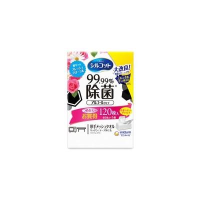 ユニチャーム シルコット 99.99%除菌 ウェットティッシュ フローラル つめかえ用 (120枚) 詰め替え用 アルコールタイプ
