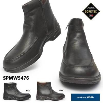 マドラスウォーク 防水 メンズ ブーツ SPMW5476 防滑 雪国 4E 幅広 ゴアテックス