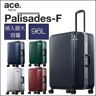 SALE スーツケース ACE エース 96L キャリーケース 10泊程度用 4輪 TSAロック 多段階ハンドル 静音双輪キャスター パリセイドF 05573