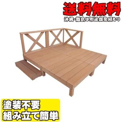 アイウッドデッキ デッキフェンス:クロスハイタイプセット ナチュラル◯ [8点セット] 1.0坪| 90cm 樹脂 人工木 DIY セット 簡単