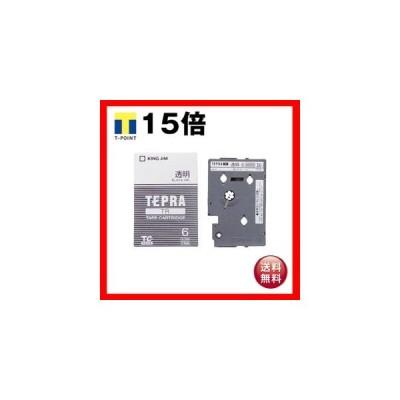 (まとめ)キングジム テプラTRテープ TT6K 透明に黒文字 6mm〔×3セット〕