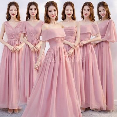 ピンクドレス ブライズメイド ロング 演奏会 Long dress 二次会 結婚式 ウェディングドレス ワンピース ウエディング ロングドレス 花嫁 お呼ばれ パーティー