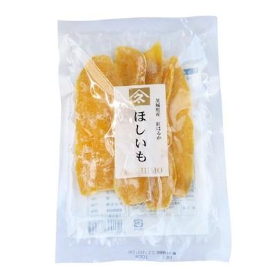 ほしいも 茨城県産 紅はるか 自然栽培さつまいも使用 干し芋 照沼勝一商店