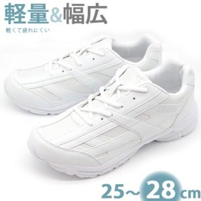 スニーカー メンズ 靴 白 ホワイト 黒 ブラック シューズ 通学 仕事 軽い 軽量 幅広 3E 疲れにくい トレーニング プチプラ プレブラ Enis