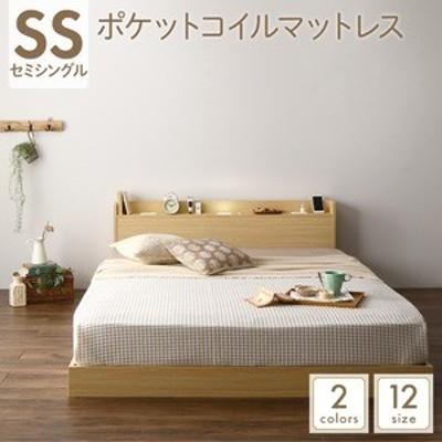 ds-2412688 【マットレス厚み14cm】ベッド 低床 連結 ロータイプ すのこ 木製 LED照明付き 宮付き 棚付き コンセント付き シンプル モダ