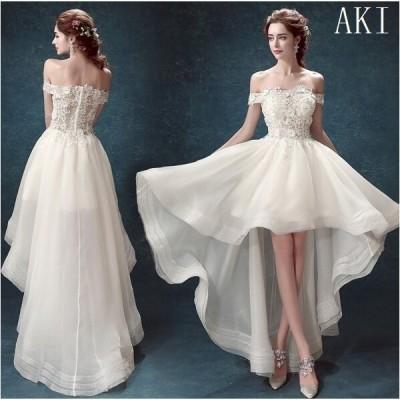 ロングドレスフォーマル花嫁ウェディングドレス演奏会ウエディングドレスパーティードレス安い大きいサイズ二次会カラードレス二次会ドレス花嫁