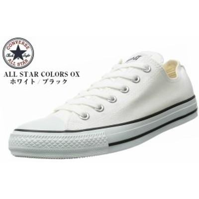 CANVAS ALL STAR COLORS OX (CONVERSE)キャンバスオールスターカラーズ OX ローカットカジュアルキャンバス スニーカー  メンズ レディ