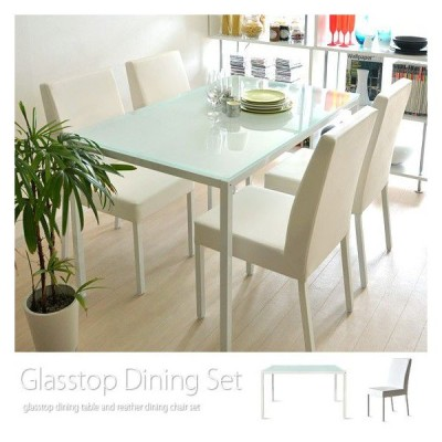 ダイニングテーブルセット 4人用 5点 おしゃれ ガラステーブル ダイニングセット 四人用 北欧 モダン カフェテーブル セット 食卓テーブルセット 白 ホワイト