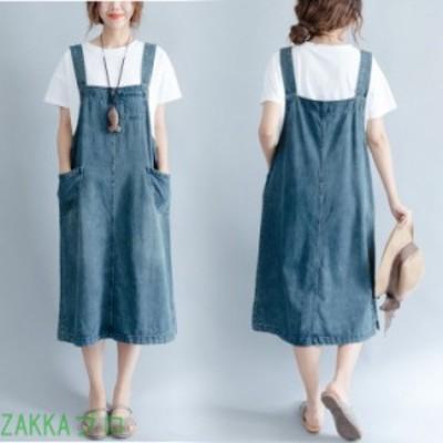 レディース ジャンパースカート ゆったり 大きめ 膝丈 きれいめ おしゃれ 半そで 可愛い シンプル 夏 デニムブルー