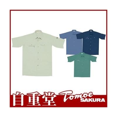 作業服 半袖シャツ 自重堂 半袖シャツ 14014 作業着 春夏