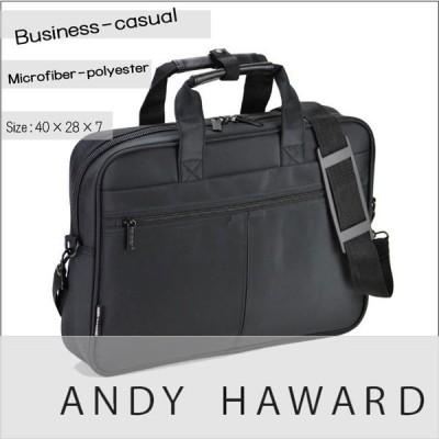 ショルダーバッグ ブリーフバッグ ビジネスバッグ マイクロファイバー ビジネス メンズ・レディース 男性用・女性用 紳士用 男女兼用 鞄・バッグ・かばん