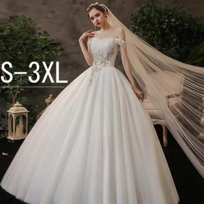 ウエディングドレス 大きいサイズ 二次会 編み上げタイプ プリンセスドレス レース パーティー 披露宴 撮影 ウェディングの二次会、披露宴や演奏会にもどうぞ ホ