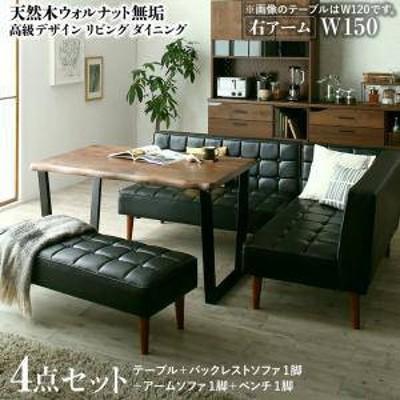 ダイニングテーブルセット 6人用 コーナーソファー L字 l型 ファミレス風 ベンチ 椅子 おしゃれ 安い 北欧 食卓 レザー 革 合皮 カウチ 4