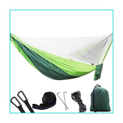 XBYEE Hammocks for Trees 2 Person - Portable Outdoor Camping Mosquito Net Nylon Hanging Bed Sleeping Swing, Hammock Chair Hanging Kit (2Green)【並