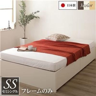 ds-2111098 頑丈ボックス収納 ベッド セミシングル (フレームのみ) アイボリー 日本製ベッドフレーム 引き出し2杯付き【代引不可】 (ds21