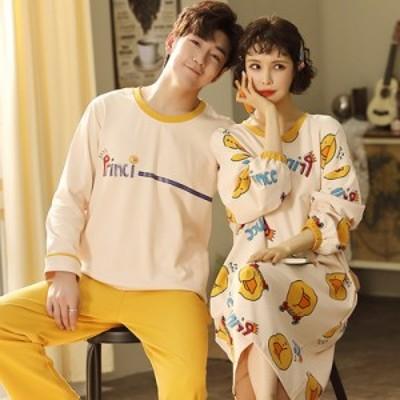 【2点送料無料】カップルルームウェア セットアップ 結婚プレゼント 可愛い ペアパジャマ レディース ワンピース メンズ 上下セット 部屋