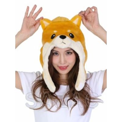 柴犬着ぐるみCAP 帽子 SAZAC サザック SAZACの正規品 コスプレ クリスマス コスチューム 仮装衣装 パーティーグッズ ハロウィ