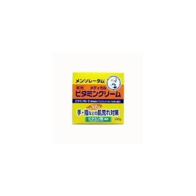 メンソレータム ビタミンクリーム 145g(ロート製薬 メンソレータム 薬用ハンドクリーム)
