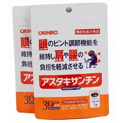 オリヒロ 機能性表示食品アスタキサンチン 30粒入り×2個