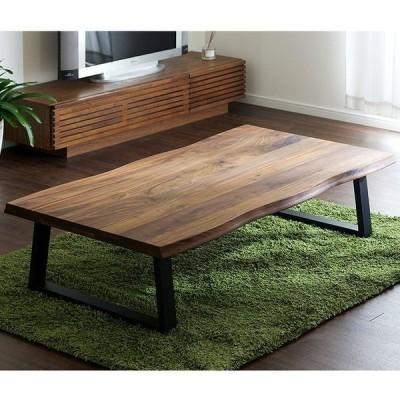 テーブル リビングテーブル 座卓 センターテーブル 木製 kohaku walnut 150(コハク ウォールナット 150)