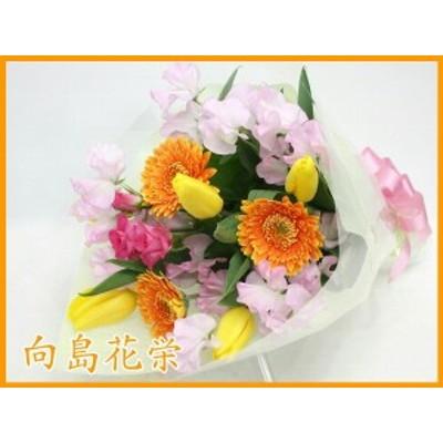 イエローチューリップとガーベラの花束
