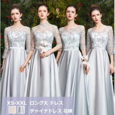ドレス 演奏会用ロングドレス ウェディングドレス披露宴パーティードレス結婚式お呼ばれドレスフォーマル花嫁司会者ナイトドレスブライズ