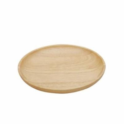 ラバーウッド ラウンドプレート (L) プレート 皿 ランチプレート 木 皿 木製 食器 おしゃれ 可愛い食器