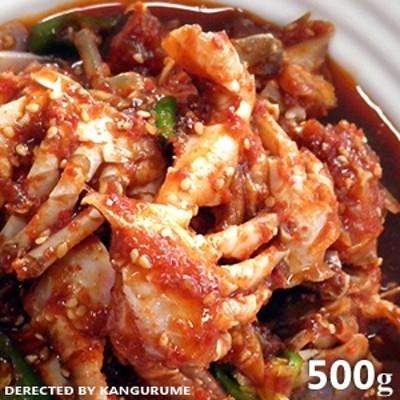 ◆冷蔵◆「チャングム」ヤンニョムケジャン 500gがお買得!!鮮度の良いワタリガニを使っているので、臭味もなく味もバツグンです。お酒のおつまみにも、ごはんのおかずにも最高に合います!!■3371■