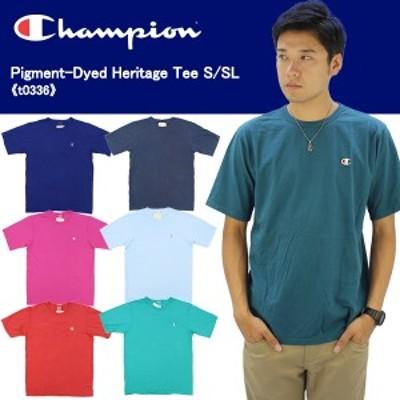 チャンピオン(Champion) ピグメント ダイ ヘリテージ Tシャツ(Pigment-Dyed Heritage Tee S/SL) (T0336)[小物][AA-2]