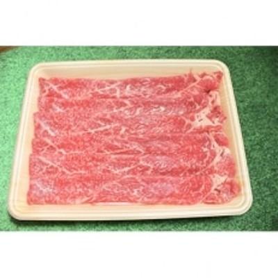 飛騨牛もも肉 すき焼き・しゃぶしゃぶ用スライス500g入り