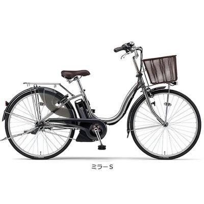 「ヤマハ」2021 PAS Cheer(パス チア)「PA24CH」24インチ 電動自転車