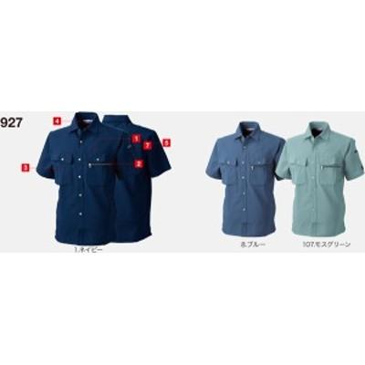 927 春夏用半袖シャツ 桑和(SOWA)作業着・作業服メーカーカタログより50%OFF以上 社名刺繍無料 M~6L ポリエステ