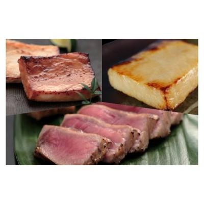 7-2 【高島屋バイヤーセレクション】三崎のごちそう 味噌漬詰合せ