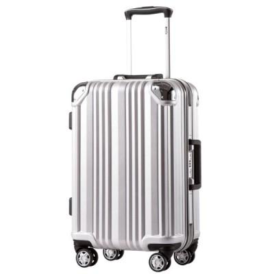 【送料無料】[クールライフ] COOLIFE スーツケース キャリーバッグ100%PCポリカーボネート ダブルキャスター 二年安心保証 機内持込 アルミフレーム人気色 超軽