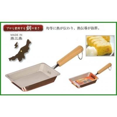 パール金属 HB-1377 銅職人 お弁当用玉子焼 b03