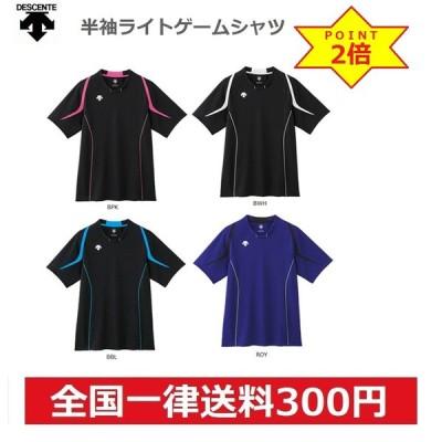 DESCENT デサント バレーボールウェア 半袖ライトゲームシャツ<男女兼用> DSS-5520