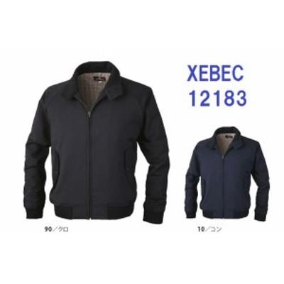 バラクーダブルゾン ジーベック xebec 12183 S・M・L・LL 作業服・作業着