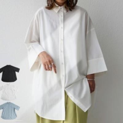 メンズライクな、ゆるっとBIGサイズで華奢見せ。ビッグシャツ・再販。メール便不可