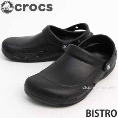 クロックス BISTRO カラー:black