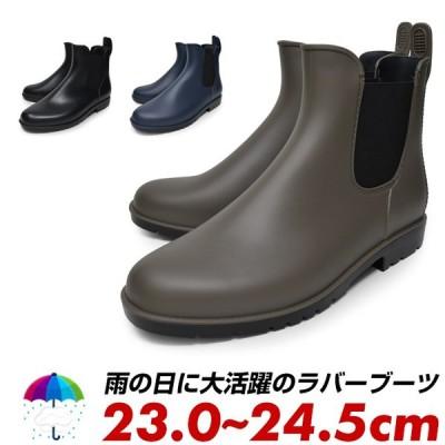 レインブーツ レディース サイドゴア ショート 黒 紺色 灰色 長靴