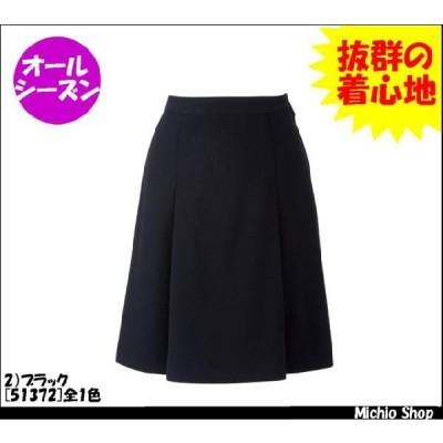 オフィス 事務服 制服 en joie プリーツスカート(55cm丈) 51372 アンジョア事務服
