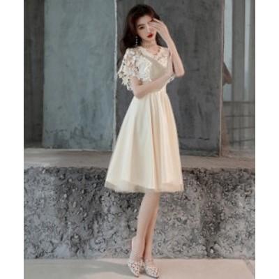 パーティードレス 結婚式 二次会 ワンピース 結婚式 お呼ばれ ドレス 20代 30代 40代 結婚式 お呼ばれドレス フォーマルドレス ドレス ワ