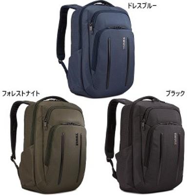 【送料無料】 20L スーリー THULE メンズ レディース クロスオーバー バックパック Crossover 2 Backpack C2BP114 リュックサック 収納豊