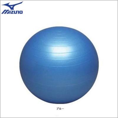 ミズノ バランスボール セーフティ 55cm ポンプ付 28ET64855