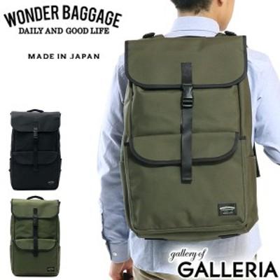 【商品レビューで+5%】ワンダーバゲージ バックパック WONDER BAGGAGE GOODMANS BACKPACK2 リュックサック B4 WB-G-018