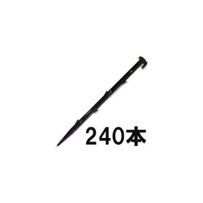 プラスチック杭 HR43型 43cm HR-43  200本単位 [万能杭 プラ杭]